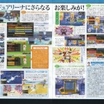 Scan 4