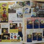 Famitsu1