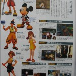 Famitsu3
