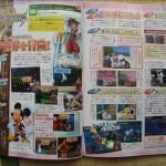 Famitsu4