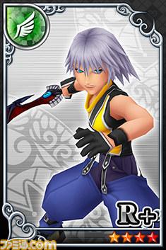 Riku (R+)